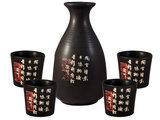 Sake set - 5-delig zwart (tekens)_