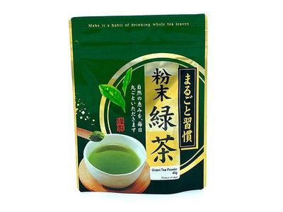 Ryoku-Cha Matcha groene thee 40 gram