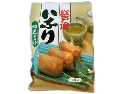 Inari Tofu envelopjes