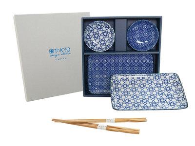 Sushiset - Nippon Blue 2
