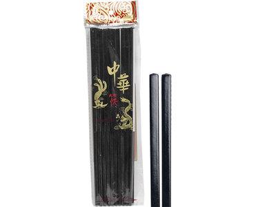 Eetstokjes melamine zwart 26,5 cm - set van 10 paar