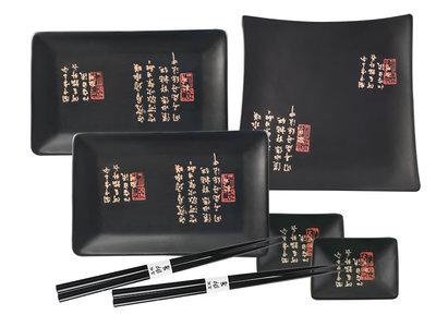 Sushiset - Black Character Mat
