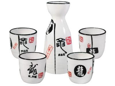 Sake set - 5-delig wit (Japanse draak)