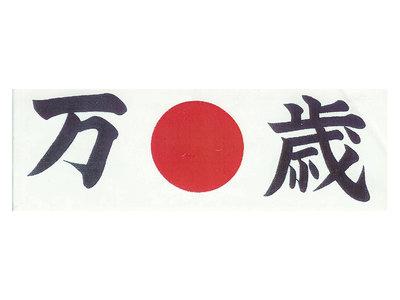 Hoofdband wit Banzai | Sushitotaal.nl | De Sushi webshop