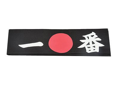 Hoofdband ichiban zwart   Sushitotaal.nl   De Sushi webshop
