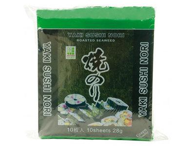 Nori Green Quality | Sushitotaal.nl | De Sushi webshop