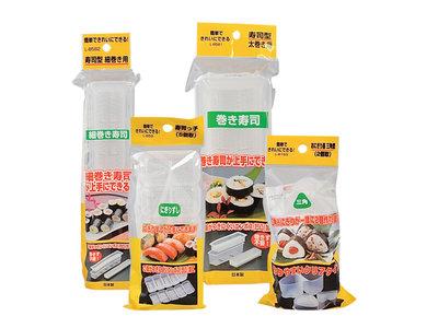 Sushi pakket E - Sushi Vormen