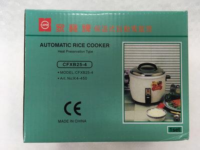 Rijstkoker Kapok 1 liter met gratis rijst